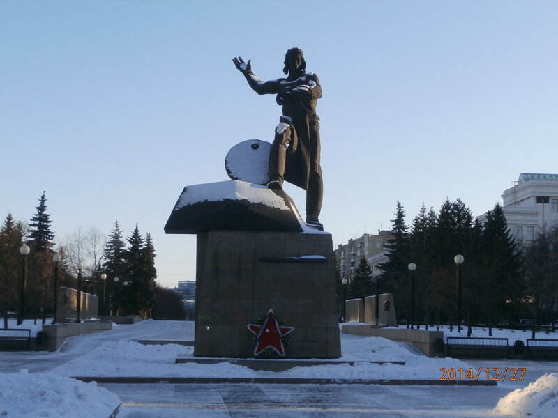 Памятник на ул. Кирова