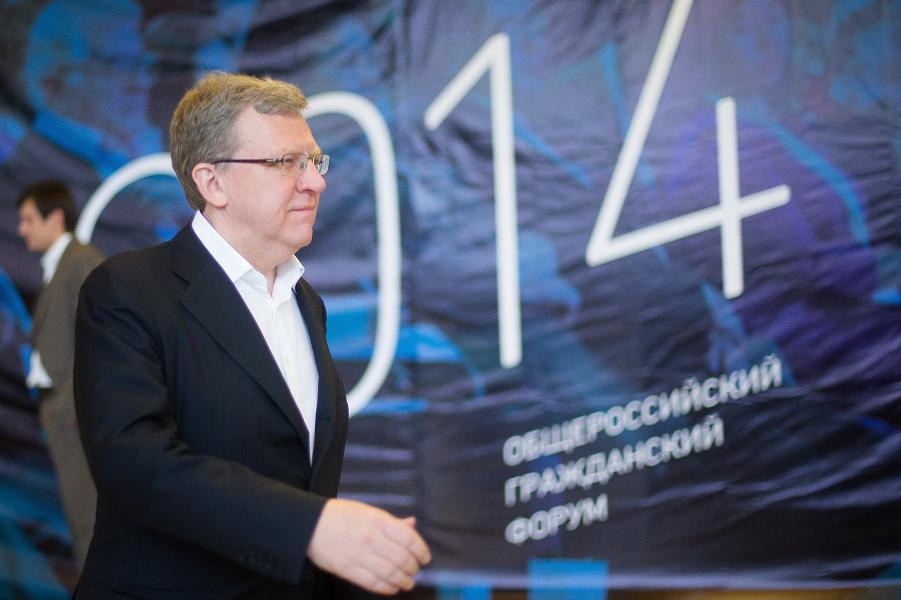 Алексей Кудрин.png