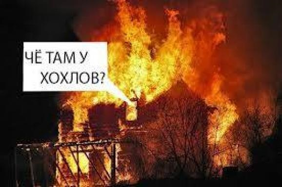 https://img-fotki.yandex.ru/get/15553/163146787.48c/0_14ae45_ce0bf624_orig.jpg