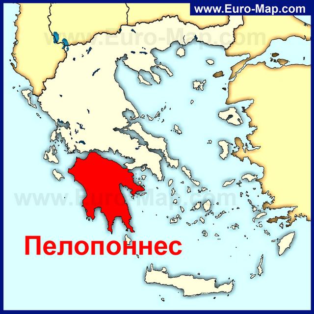 poluostrov-peloponnes-na-karte-grecii_resize_resize.png