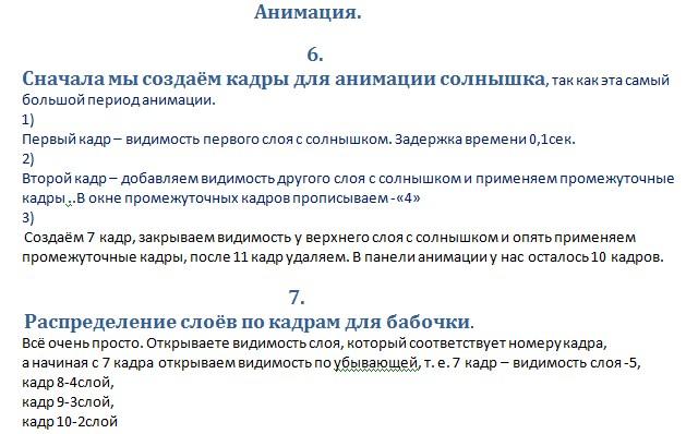 https://img-fotki.yandex.ru/get/15553/231007242.1a/0_114a6c_2424d4c3_orig