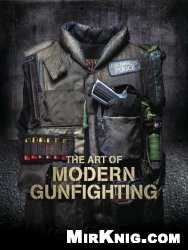 Книга he Art Of Modern Gunfighting (The Pistol)