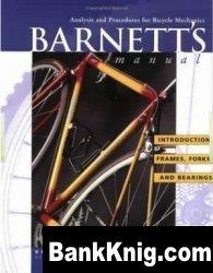 Barnett's Bicycle Repair Manual pdf 10,35Мб