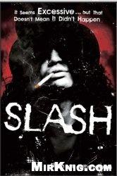 Книга Slash