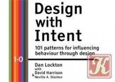 Книга Design with Intent: 101 patterns for influencing behaviour through design