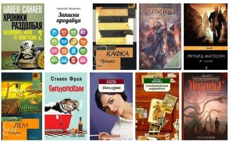 10 книг для наступающей праздничной поры!