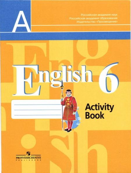 Книга Английский язык 6 класс Activity Book