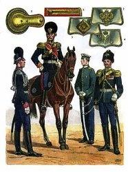 Журнал Русская армейская кавалерия 1907 - 1914