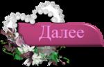 https://img-fotki.yandex.ru/get/15553/39663434.78c/0_a46ab_a99a0760_S.png