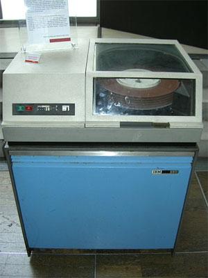 Жесткий диск IBM 2311