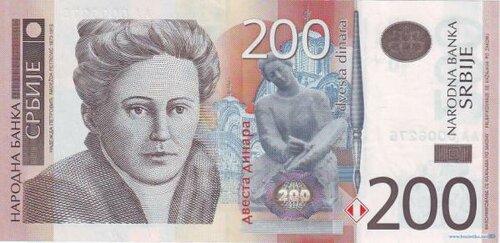 Надежда Петрович. Сербия, искусство