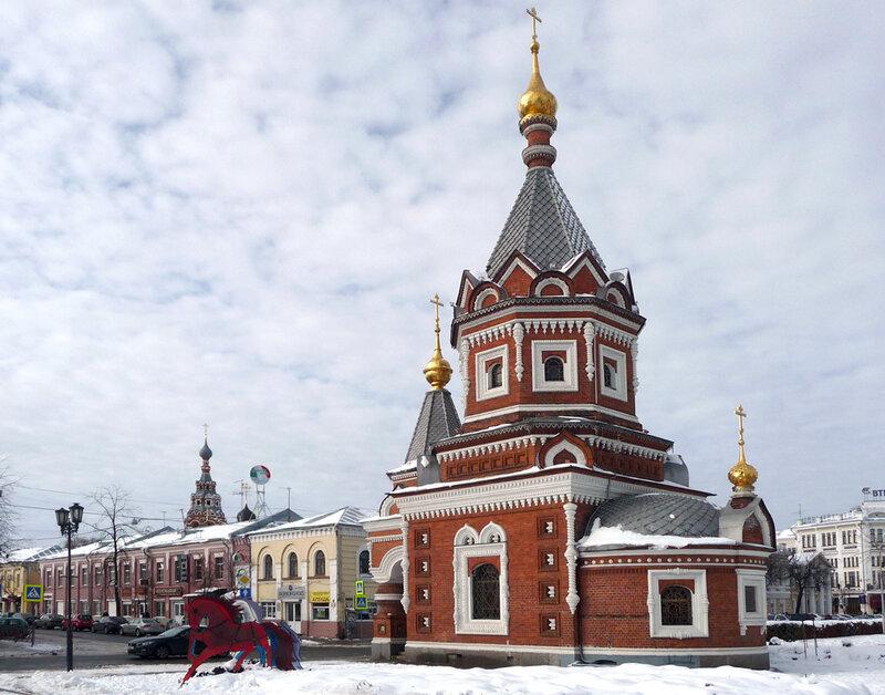 Ярославль, часовня Александра Невского