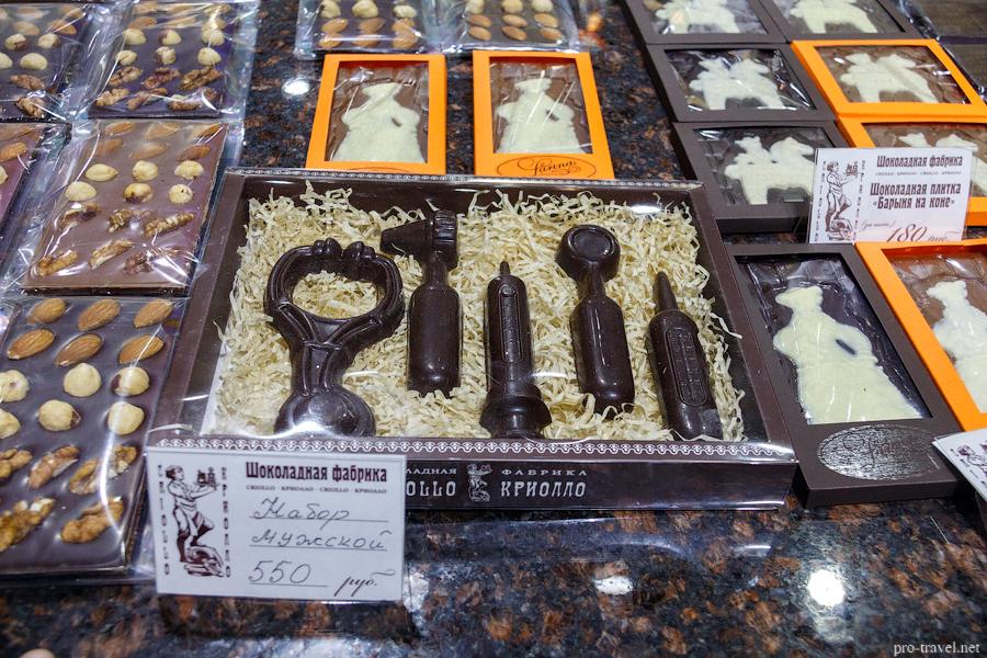 шоколадная фабрика Криолло