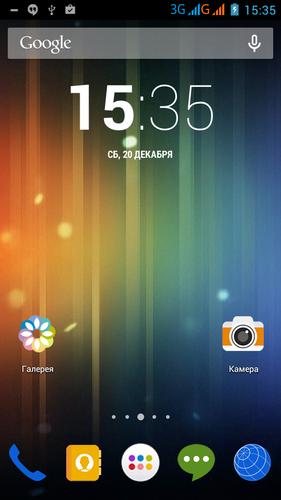 Экран фирменного лончера, сразу после запуска, версия прошивки 4.2