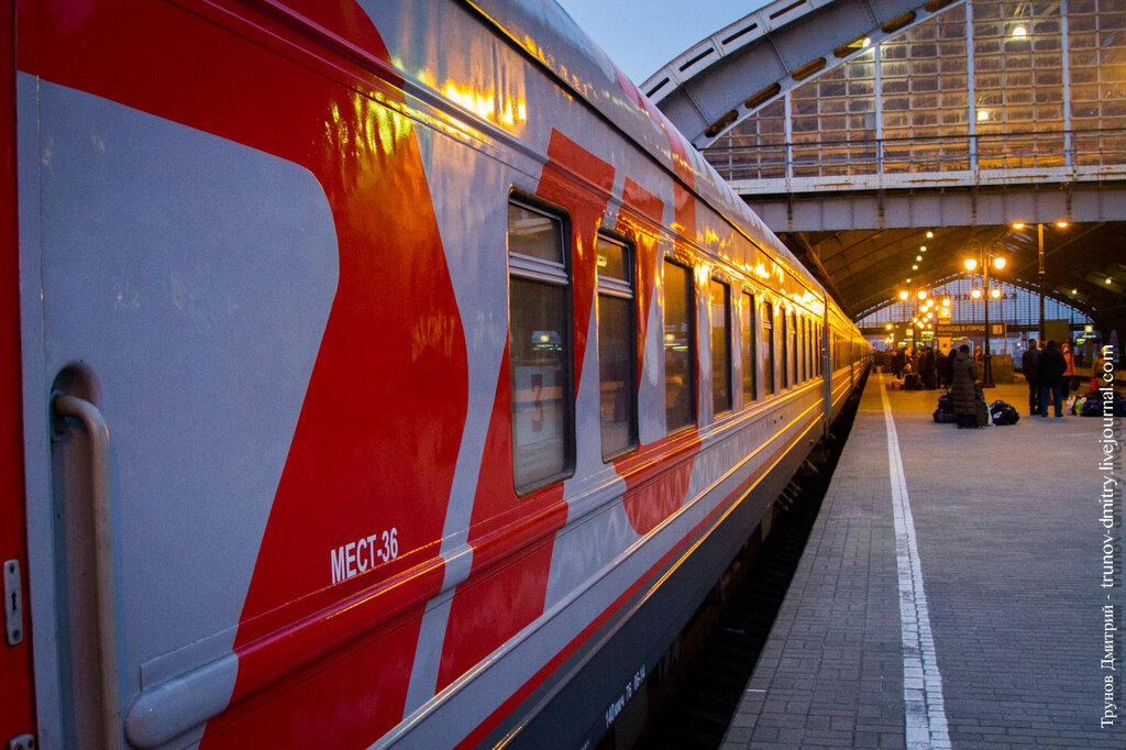 Поезд спб калининград купить билет цена билеты на самолет чебоксары москва