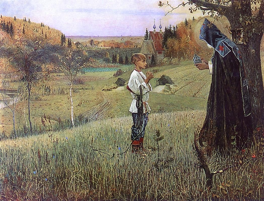 Михаил Нестеров, Видение отроку Варфоломею, 1890