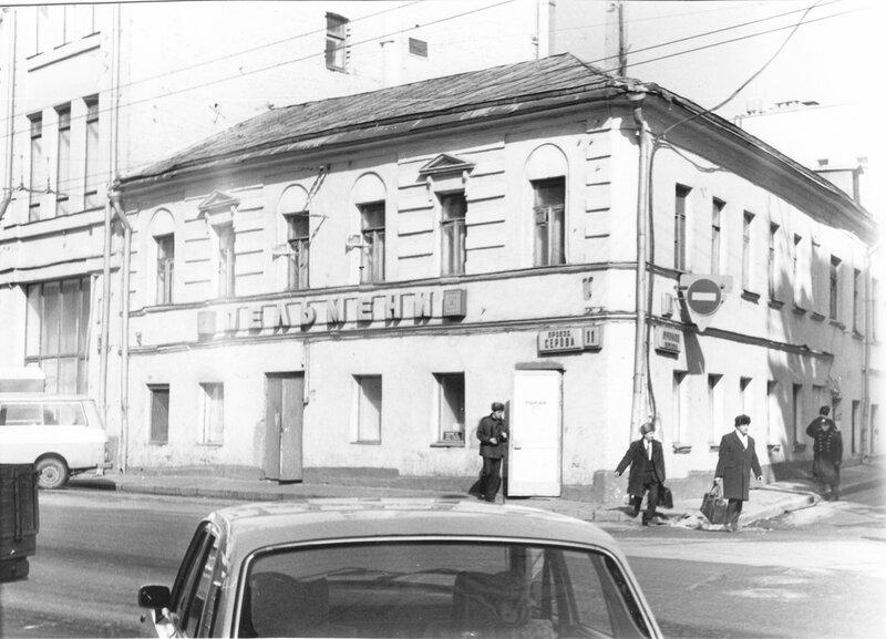 106206 Серова проезд дом № 11 И.Нагайцев кон.80-х.jpg