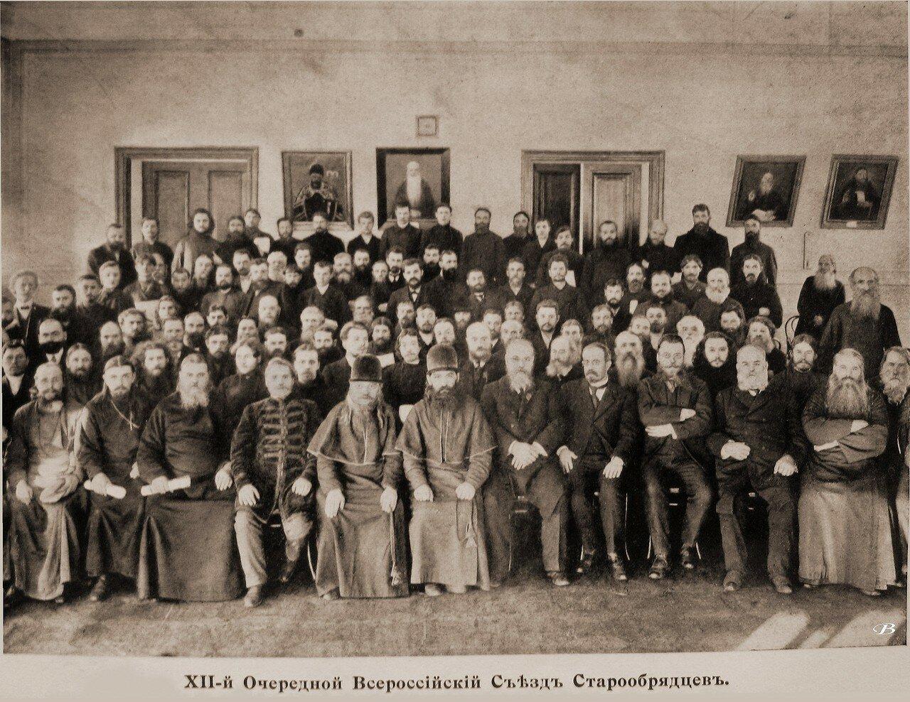 XII очередной всероссийский съезд старообрядцев