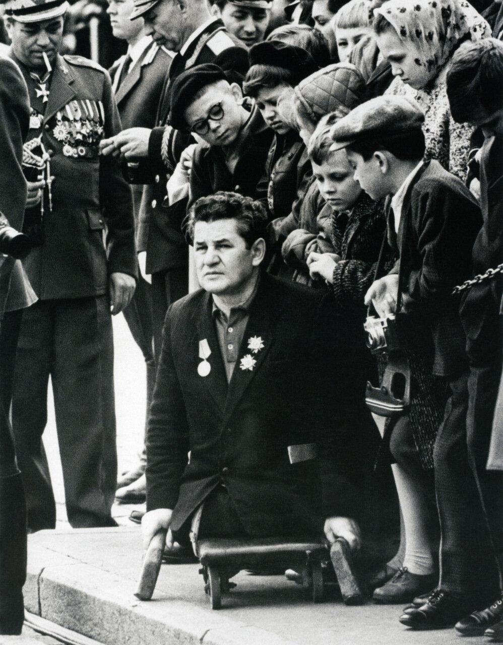 1970. Была война