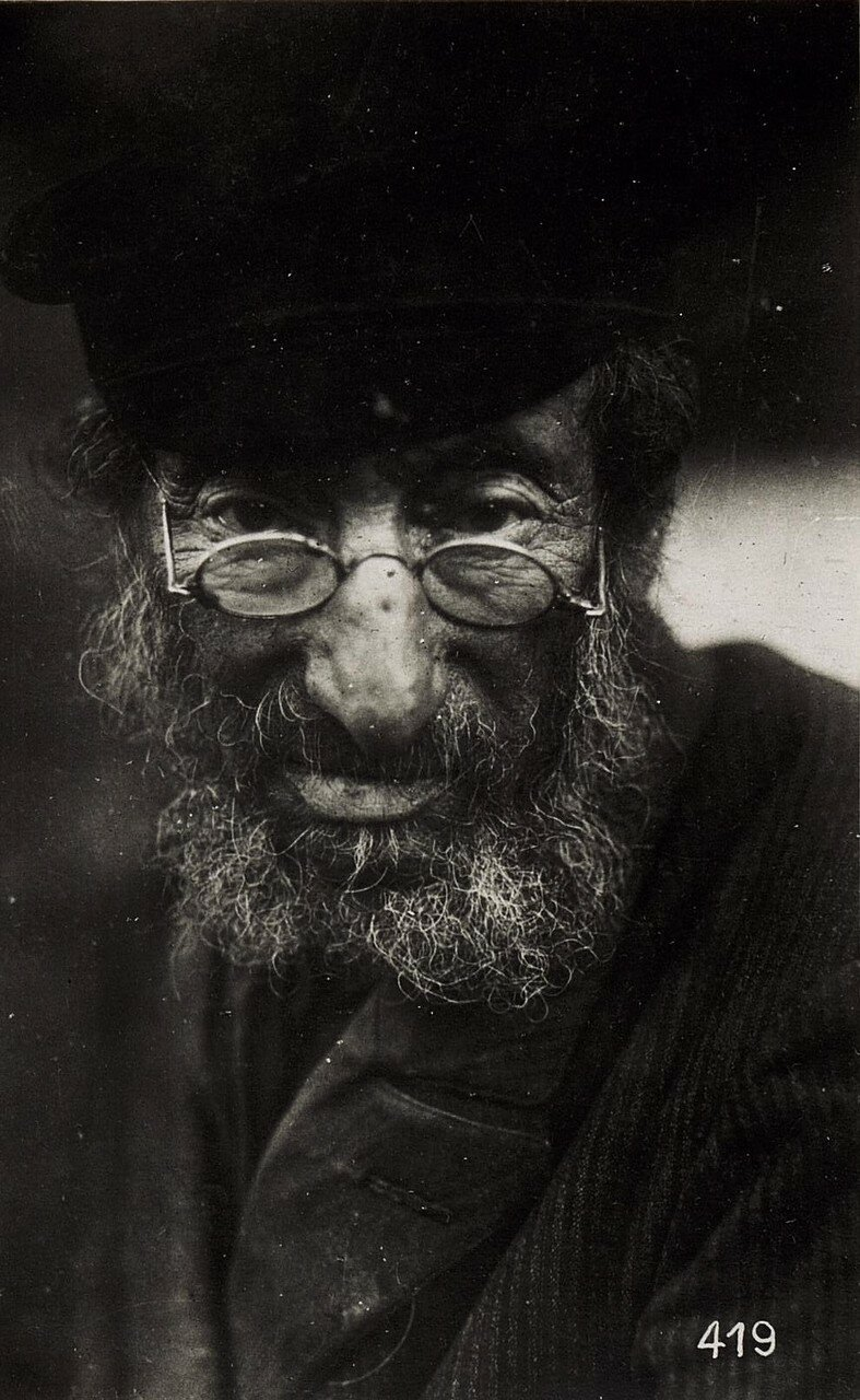 Волынский еврей
