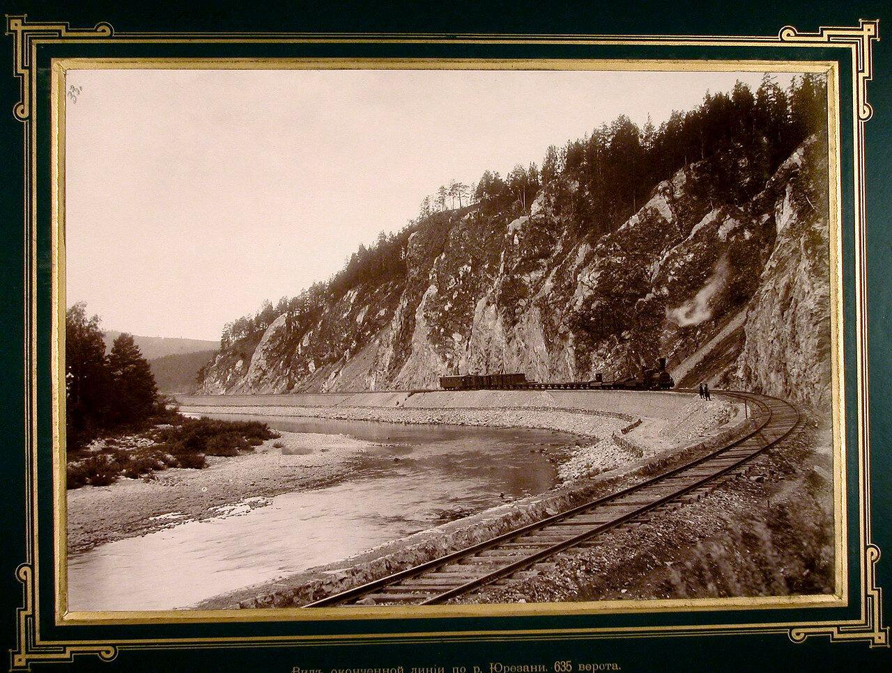 33. Вид построенной дороги, проходящей по берегу реки Юрезани. 635-я верста, 1885-1889