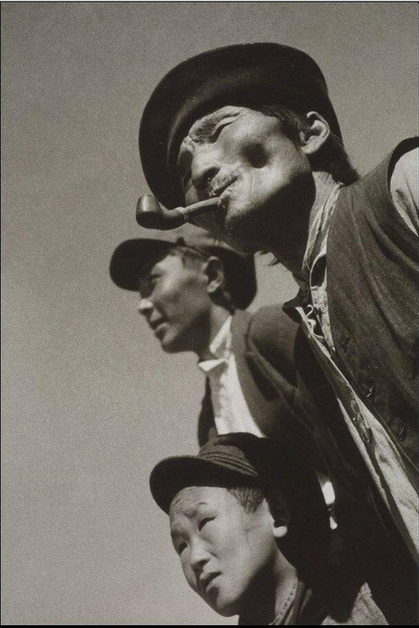 1931. Три поколения