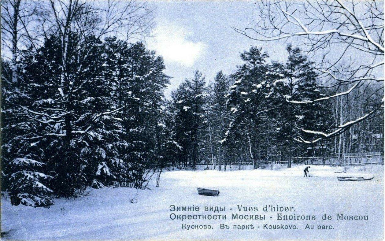 Окрестности Москвы. Кусково. В парке