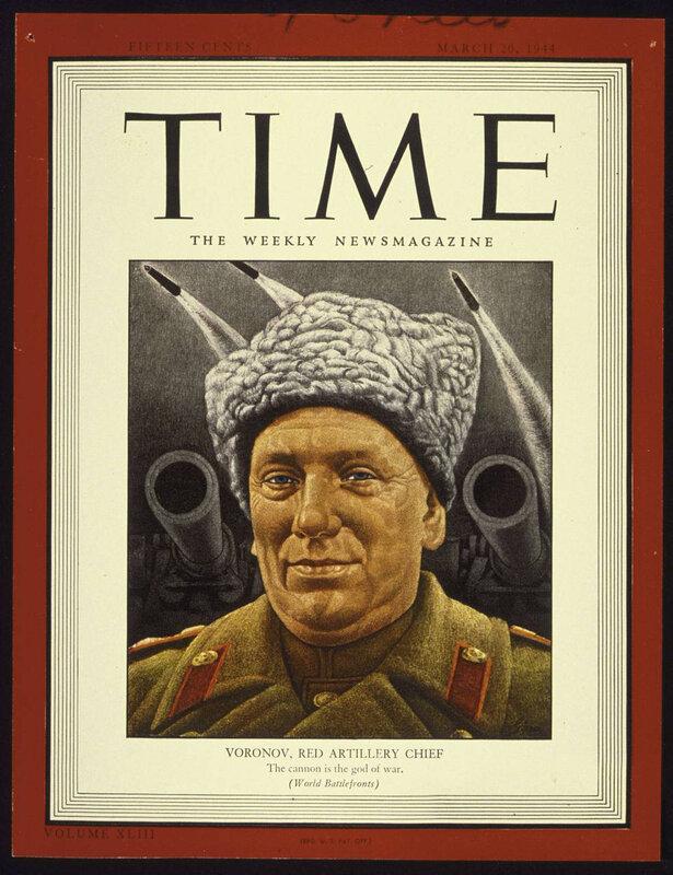 Маршал артиллерии Николай Воронов, журнал ТАЙМ, полководцы Красной Армии