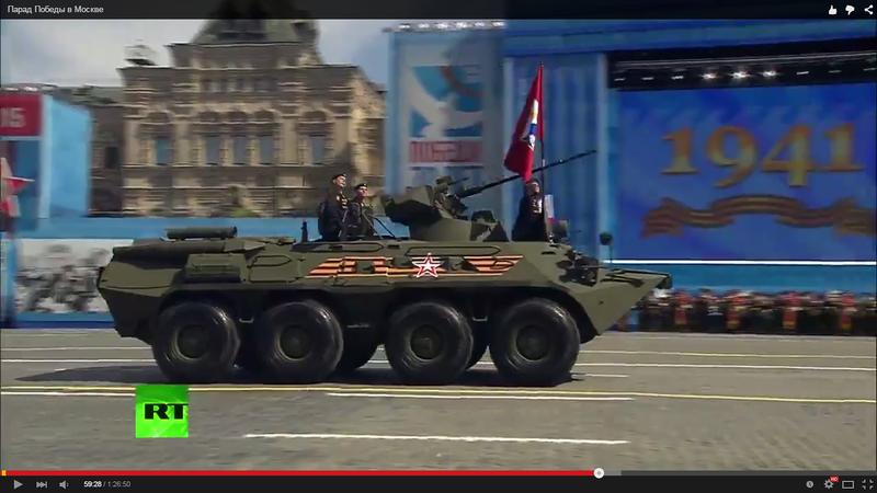 Парад в Москве.png