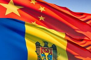 Молдова и Китай сближаются