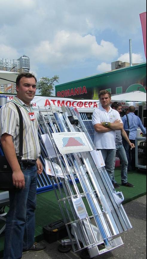 Выставка Киев.png