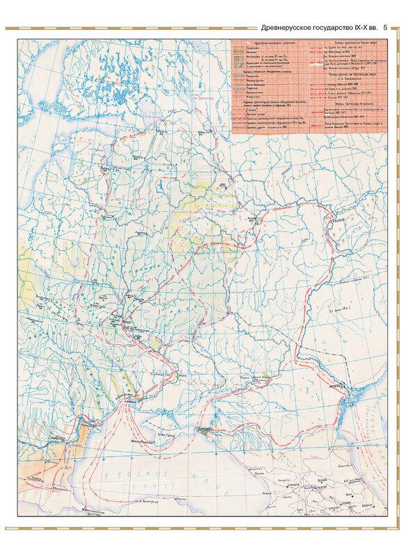 Карта древнерусского государства 9-10 веков