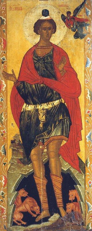 Святой Пророк Даниил во рву львином. Русская икона XVI века.