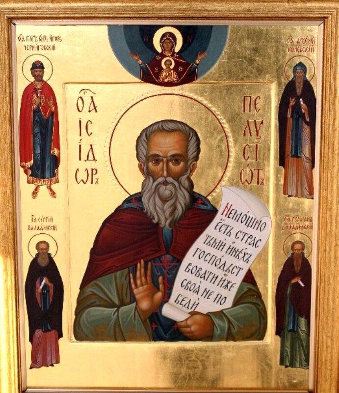 Святой Преподобный Исидор Пелусиот.