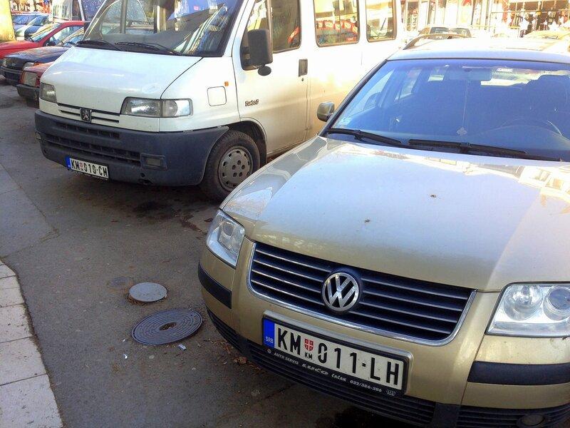 Косовска Митровица в Косово
