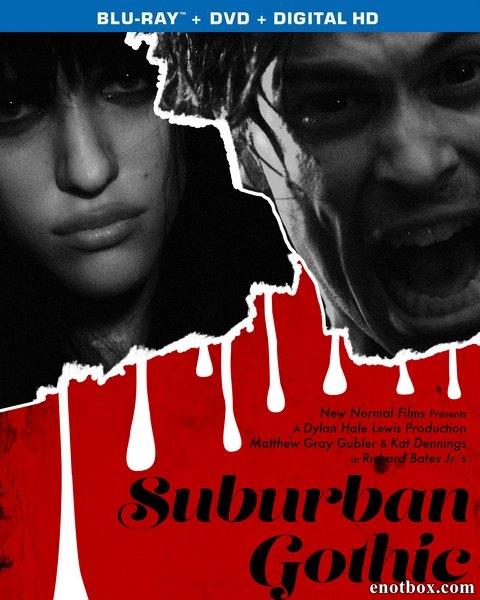 Пригородная готика / Suburban Gothic (2014/BDRip/HDRip)