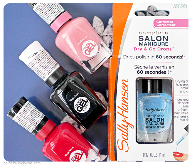 sally-hansen-miracle-gel-salon-manicure-dry-go-drops-review-отзыв2.jpg