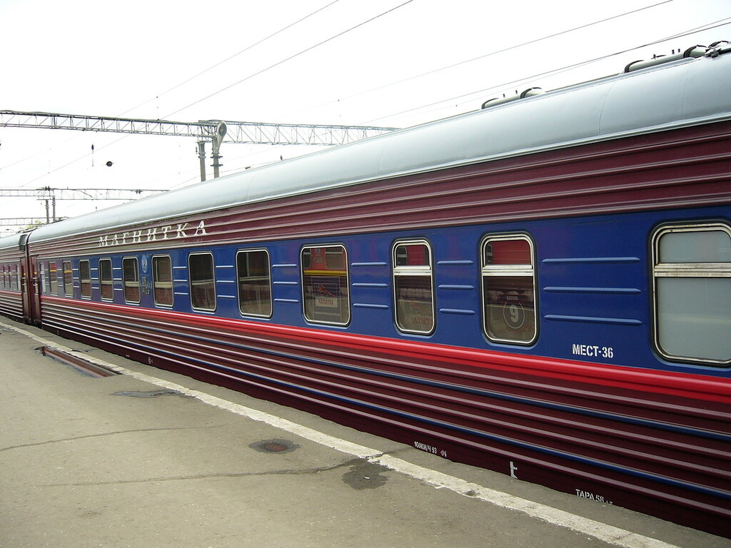 осудила фото фирменных поездов школе