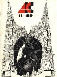 Журнал Архитектура и строительство Москвы №11 1989