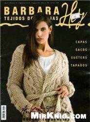 Журнал Barbara Hoy Tejidos Dos Agujas Ano 5 №10