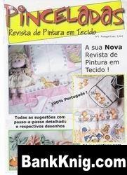 Журнал Pinceladas 01 jpg  3,13Мб