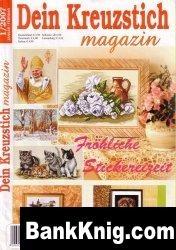 Журнал Dein Kreuzstich magazin №1, 2007