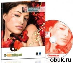 Книга Kelby Training - Photoshop CS4 Beauty  Portrait Retouching Kit