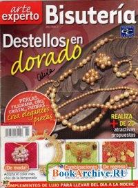 Журнал Arte experto bisuteria Ano 1 Num 2