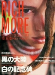 Журнал Rich More Best Eyes Collections vol.75