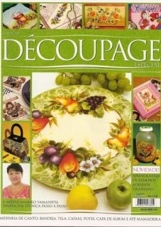 Журнал Colecao Decoupage Especial Ano 1 n 2