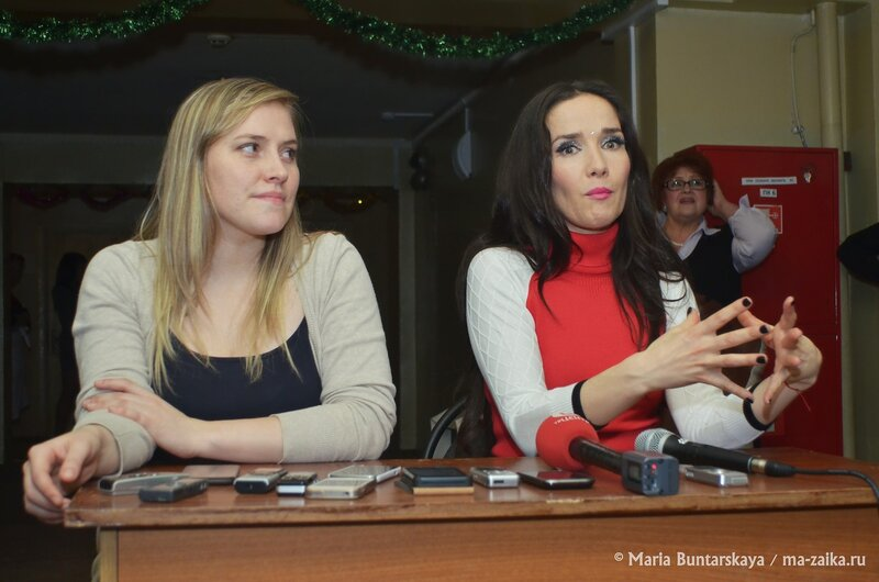 Наталия Орейро, Саратов, цирк им.братье Никитиных, 16 декабря 2014 года