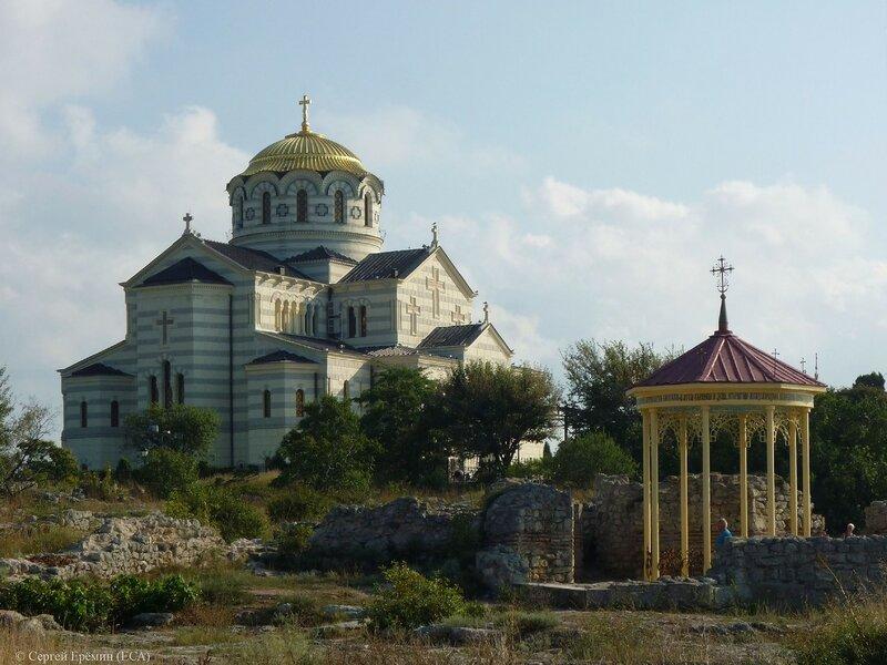 Херсонес Владимирский собор и крещальня Уваровской базилики