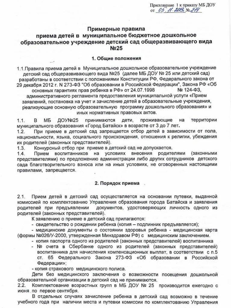 https://img-fotki.yandex.ru/get/15554/84718636.23/0_177b11_429aba41_orig