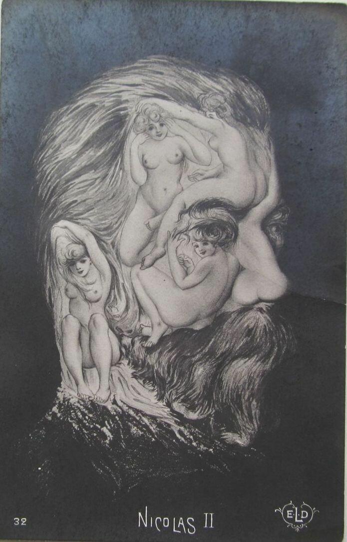 Николай Второй и женщины